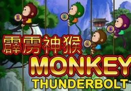 """Monkey Thunderbolt"" Make Money With Cute Monkey!"
